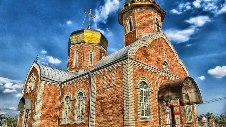 As Comunidades Eclesiais: A Comunidade Paroquial